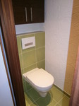 WC Sanierung Hänge-WC Rauputz farbenfroh grün  Wien Geberit Laufen